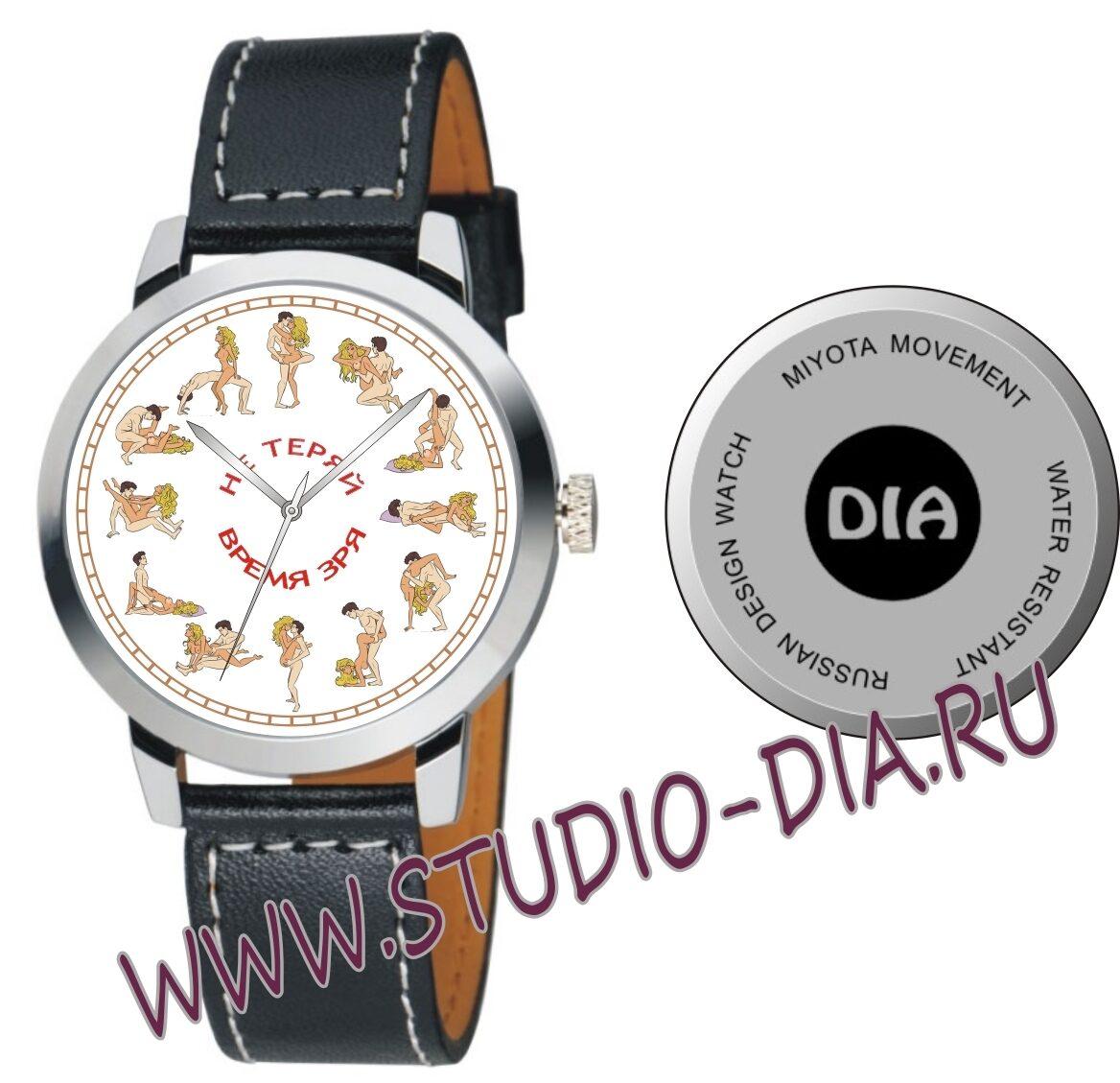 Часы камасутра наручные женские часы ауди купить